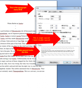 How to set single-spacing in MSWord