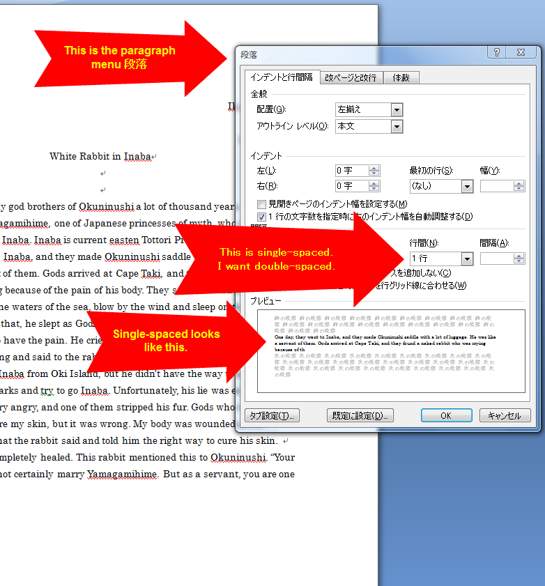double space essay word Edit article how to double space three methods: double spacing in microsoft word double spacing in wordperfect programs double spacing in google docs community q&a whether you are writing an essay for school or a narrative report for work, you have to choose line spacing for any written work.