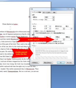 How to set double-spaced lines in MS Word